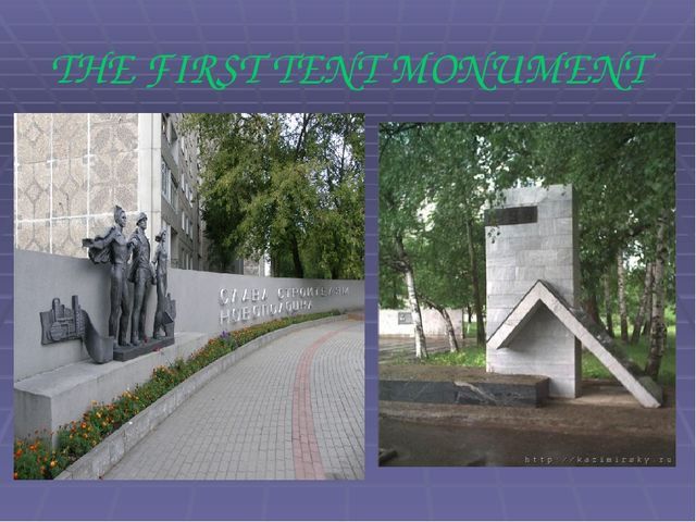 THE FIRST TENT MONUMENT