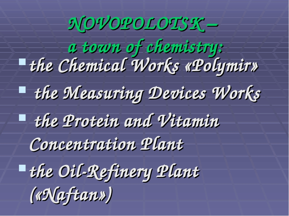 NOVOPOLOTSK – a town of chemistry: the Chemical Works «Polymir» the Measuring...