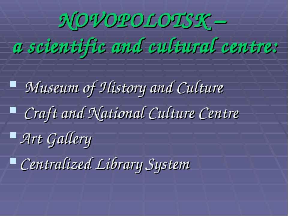 NOVOPOLOTSK – a scientific and cultural centre: Museum of History and Culture...