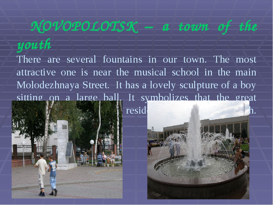 NOVOPOLOTSK – a town of the youth There are several fountains in our town. Th...