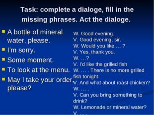 Task: complete a dialoge, fill in the missing phrases. Act the dialoge. A bot