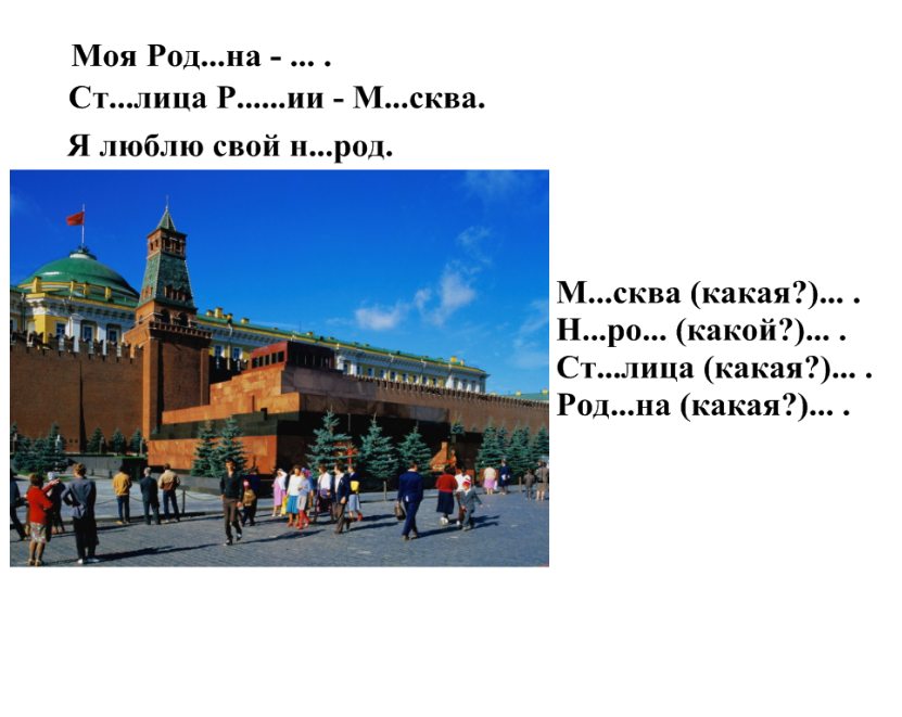 hello_html_m363fa477.png