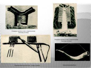 Нагрудные крючки и пояс к национальному женскому костюму. Орнаментированный р