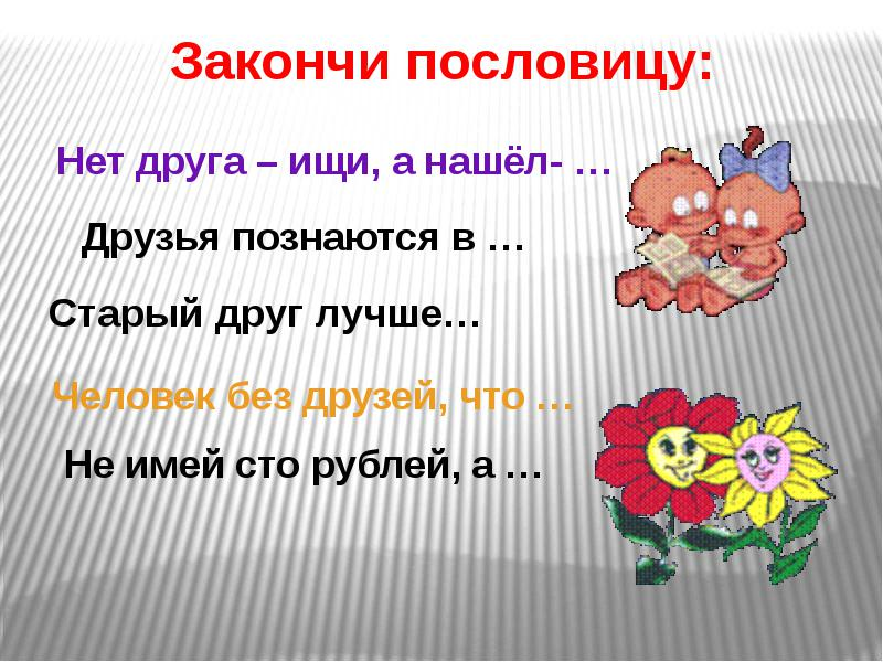 hello_html_m174407c2.jpg