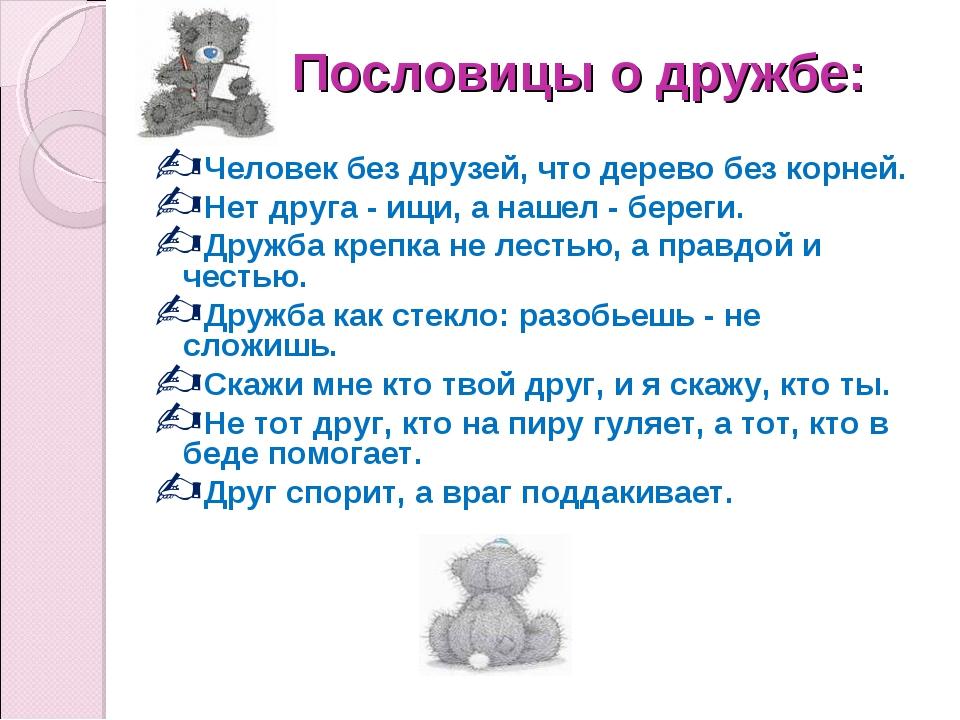 hello_html_m1c544002.jpg