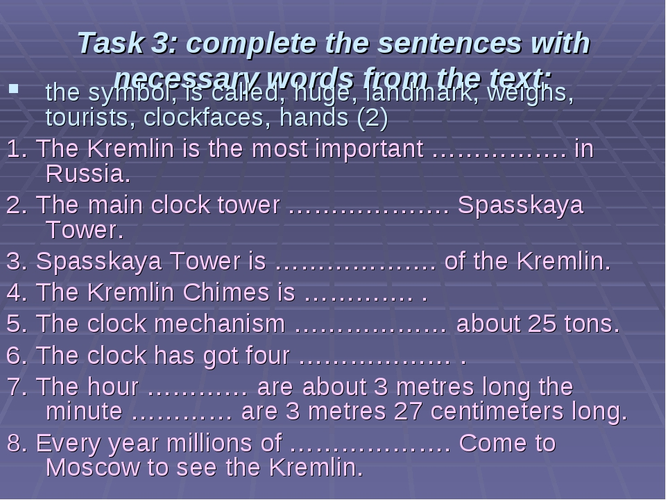 Task 3: complete the sentences with necessary words from the text: the symbol...