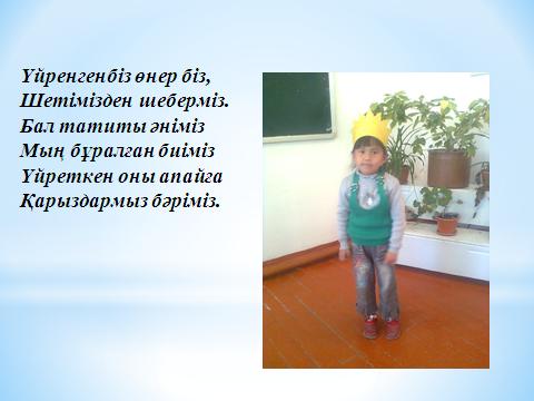 hello_html_1e534a55.png