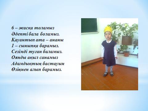 hello_html_43a8589e.png