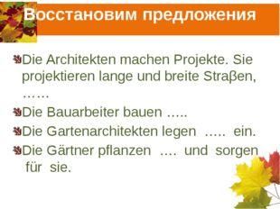 Восстановим предложения Die Architekten machen Projekte. Sie projektieren lan