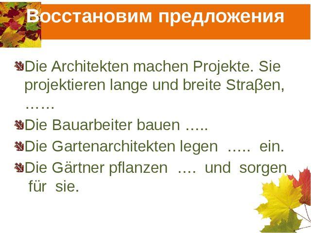 Восстановим предложения Die Architekten machen Projekte. Sie projektieren lan...