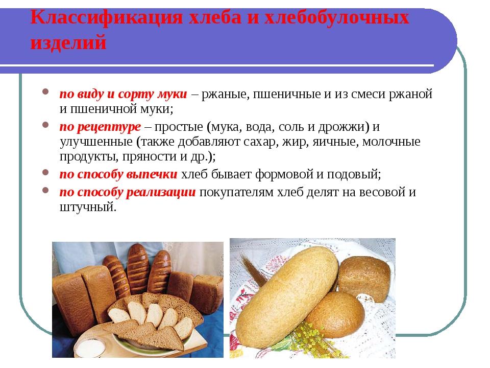 Реферат: Диетическое питание - Xreferatcom - Банк