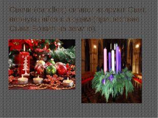 Свечи (candles) символизируют Свет, вернувшийся к людям (пришествие Сына Божи
