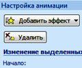 hello_html_3c4f2a5f.jpg