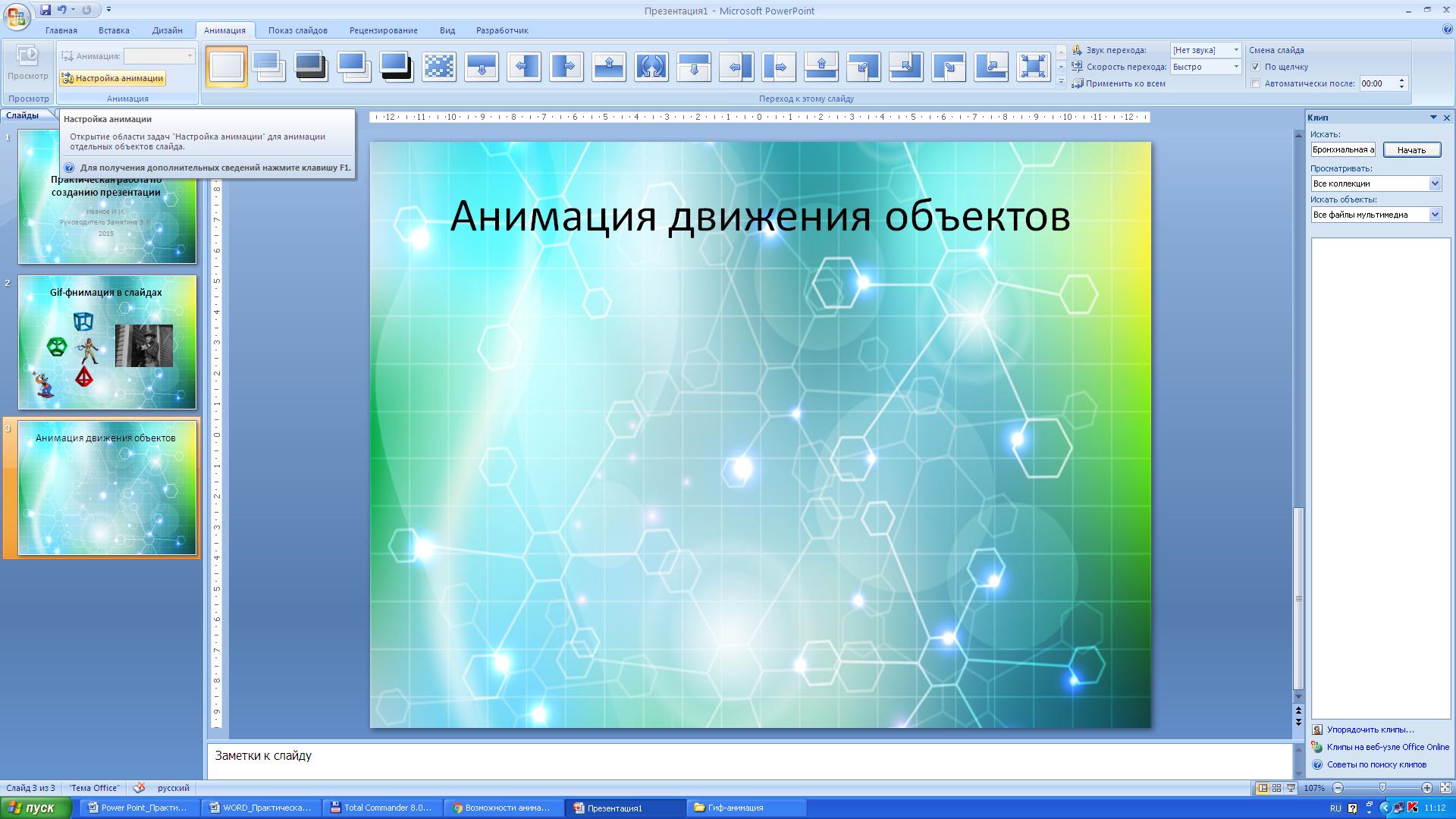 hello_html_b9399b3.png