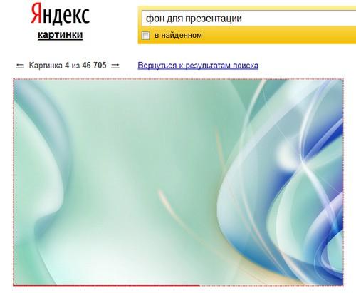 hello_html_m4cafaeac.jpg