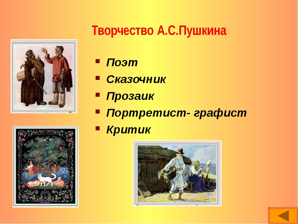 Сегодня памятный день у всех,кто любит и ценит поэзию аспушкина