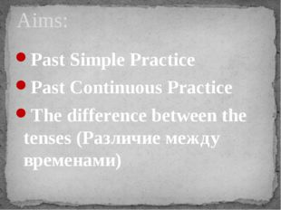 Past Simple Practice Past Continuous Practice The difference between the tens