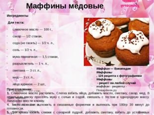 Актуальные тенденции в приготовлении десертов Что касается украшения и подачи