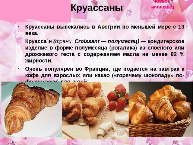 Чизкейк Чизкейк (англ. cheese — сыр, cake — кекс) — блюдо европейской и амери...
