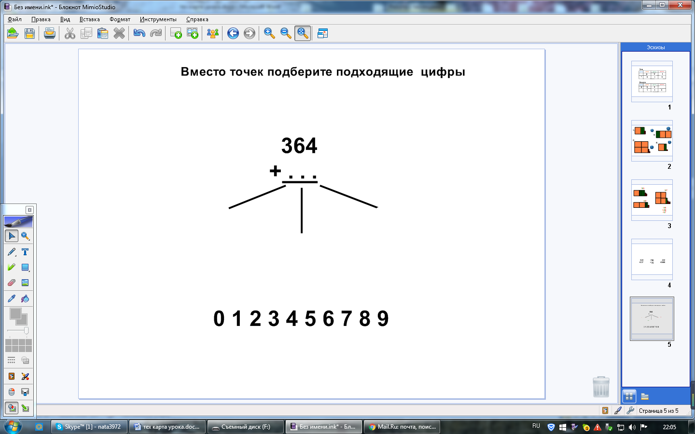 hello_html_m54bc6287.png