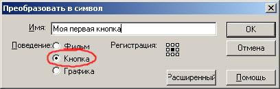 hello_html_29550b82.png