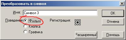 hello_html_e9e988b.png