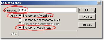 hello_html_m12c606c1.png