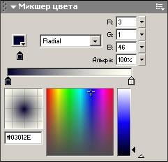 hello_html_m52b14636.jpg