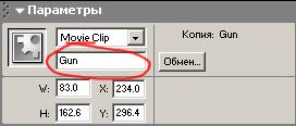 hello_html_ma60b32a.png