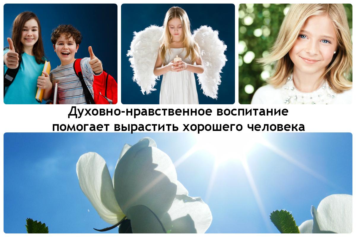 hello_html_m460470a5.jpg