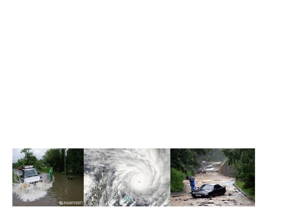 Летний муссон (Тихоокеанский) Летом суша нагревается быстрее, формируется тё...