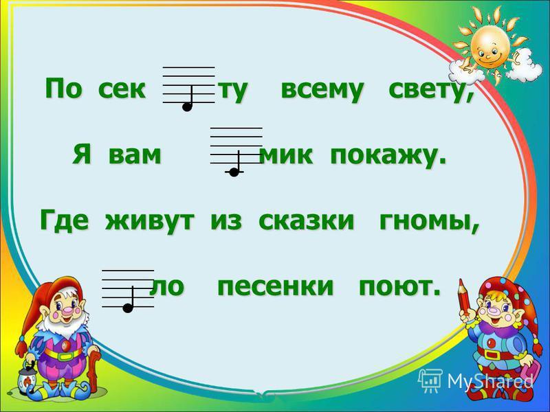 hello_html_m30425158.jpg