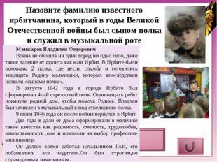 http://wМосеева, Мосеева, Ф. Е. Индустриализация края: создание Ирбитского с