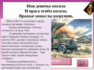 Как назывался советский средний танк периода Великой Отечественной войны, ра