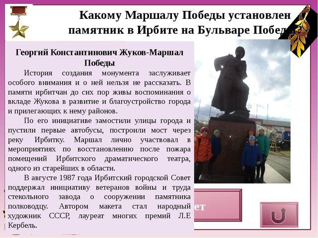 Верный ответ Какой героический поступок в годы Великой Отечественной войны с...