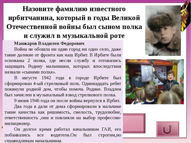 http://wМосеева, Мосеева, Ф. Е. Индустриализация края: создание Ирбитского с...