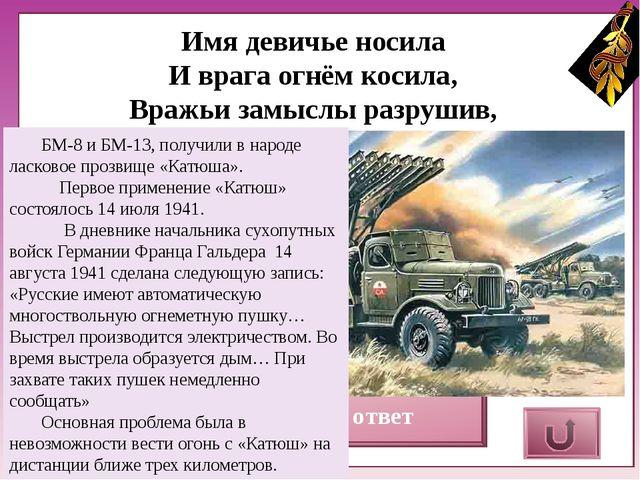 Как назывался советский средний танк периода Великой Отечественной войны, ра...