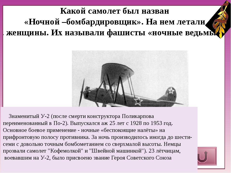 Верный ответ Какой завод в городе Ирбите в годы Великой Отечественной войны...