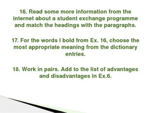 16. Read some more information from the internet about a student exchange pro