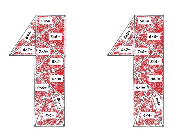 5×5= 6×6= 4×7= 7×8= 8×4= 8×3= 9×9= 4×4= 6×9= 8×5= 5×5= 6×6= 4×7= 7×8= 8×4= 8×...