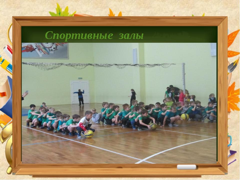Наш класс и наша школа проект к уроку «окружающий мир» Выполнили: обучающиеся...