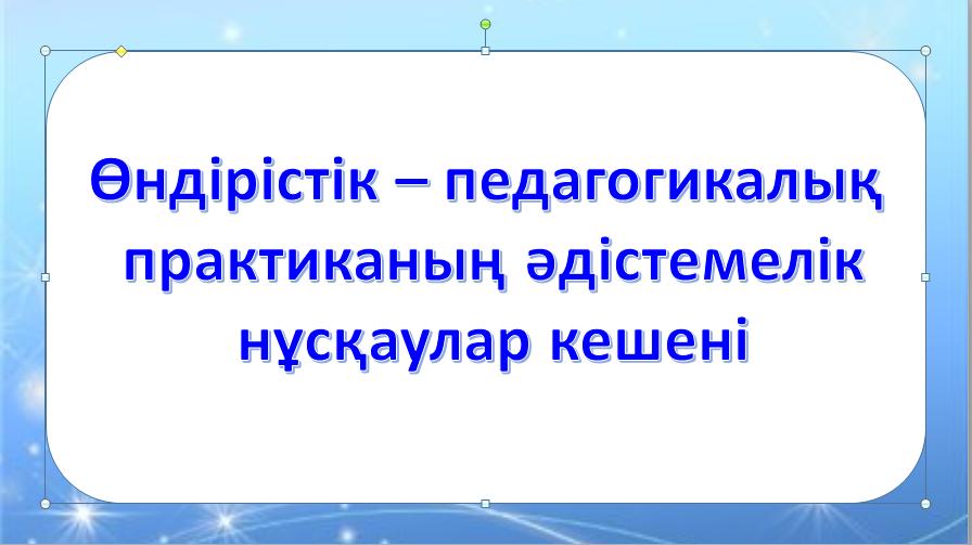 hello_html_26f954b6.png