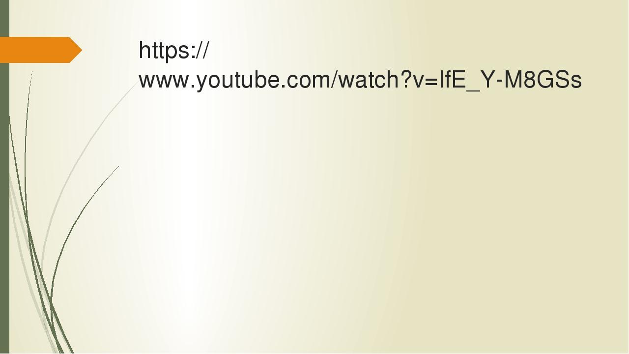https://www.youtube.com/watch?v=IfE_Y-M8GSs
