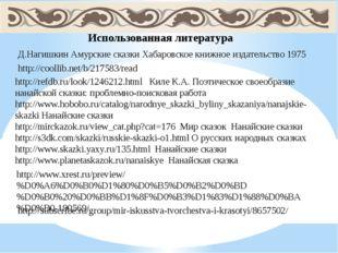 http://coollib.net/b/217583/read http://www.xrest.ru/preview/%D0%A6%D0%B0%D1%