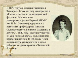 В1879 годуон окончил гимназию в Таганроге. В том же году он переехал в Моск