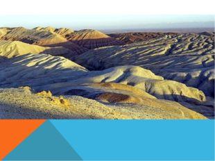 «Алтынемел» ұлттық табиғи саябағы
