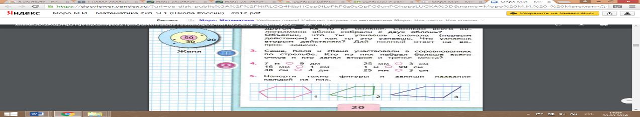 hello_html_60f92bc.png