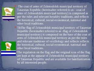 The coat of arms of Zelenodolsk municipal territory of Tatarstan Republic (h
