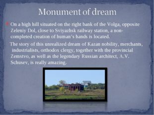 On a high hill situated on the right bank of the Volga, opposite Zeleniy Dol,
