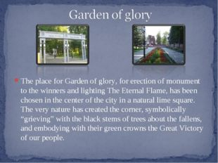 The place for Garden of glory, for erection of monument to the winners and li
